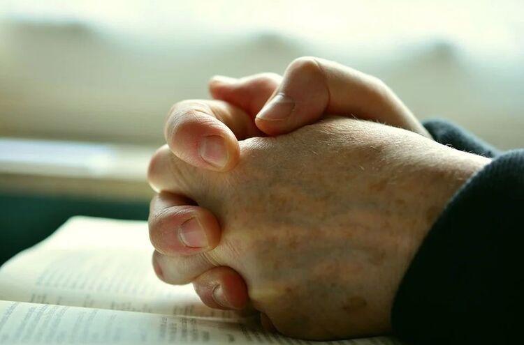 Gebet 1