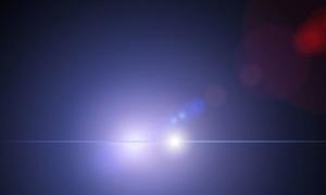 Autoscheinwerfer Licht